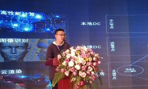 中国联通VR业务规划的两个方向