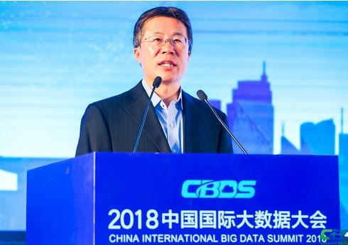 如何构筑中国数字经济的新优势的思考