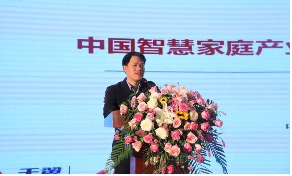 5G时代,中国电信将和合作伙伴共同推进VR在下一代宽带网络里面的普及