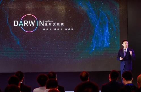 北汽新能源发布2025中长期龙8娱乐城官网规划,大规模布局电动化领域