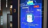 盒馬智能機器人餐廳問世!