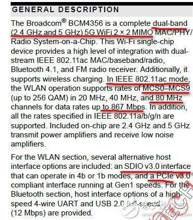 影响Wi-Fi吞吐量的几个坏蛋,你知道几个?
