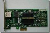 浅析PCIE总线信号分布及使用情况