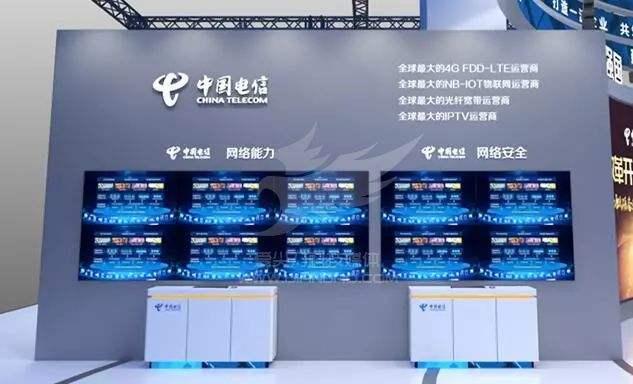 """中国电信天翼云已经在全国完成了""""2+31+X""""布..."""