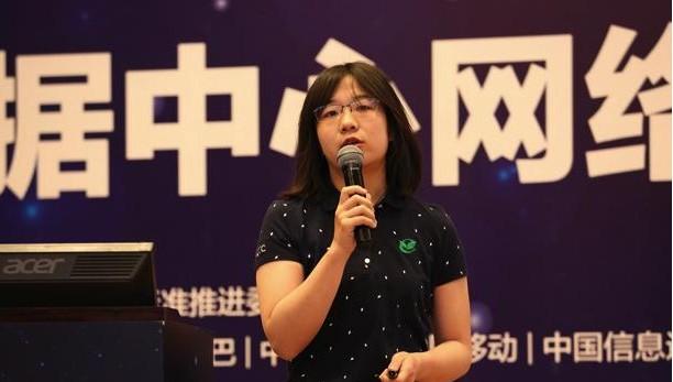中国移动为打造开放的未来网络架构,提出了网络转型战略