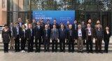 2018 CAAI智能传媒学术峰会顺利开幕!