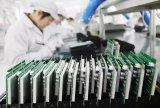 国之重器的创新未来,物联网产业规模达万亿级