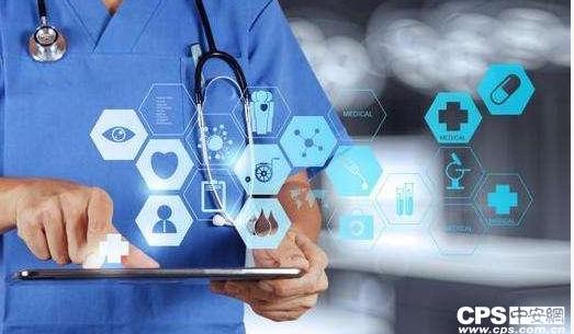 安防助力智慧医疗建设,智慧医疗兴起是安防应用的必...