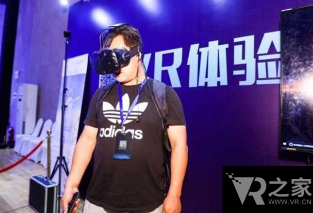 中国整体VR市场同季度比增长了25%,大朋顶替HTC Vive第一的位置