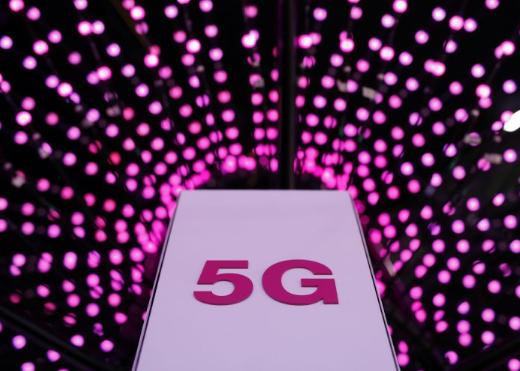 5G支持网络切片 确保工业4.0升级的安全性