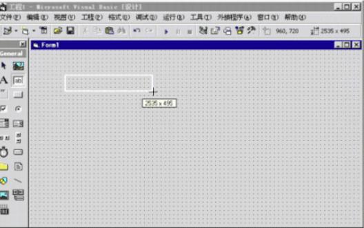 让两个VB应用程序进行互相通讯的详细实例说明资料免费下载