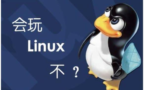 linux入门教程之简单快速的了解linux