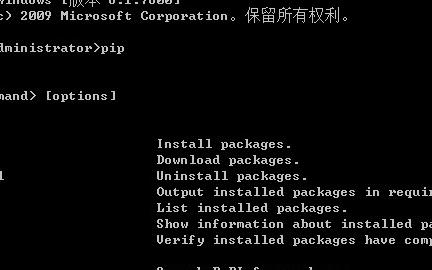 Python库的安装与卸载详细步骤
