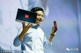 華米搶攻PC市場 ,與聯想惠普廝殺