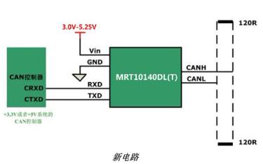 MRT1040DL通用CAN通信收发器芯片的中文数据手册免费下载