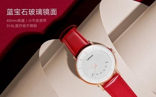 联想发布款新智能手表Watch S,支持信息提醒...