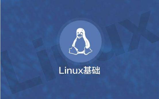 redhat linux安装和使用基础教程资料免费下载
