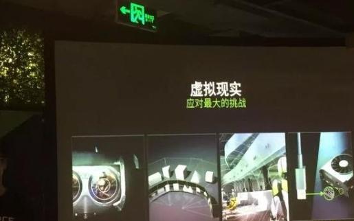 NVIDIA透露中国有三家以上公司进行VirtualLink接口的头显设计