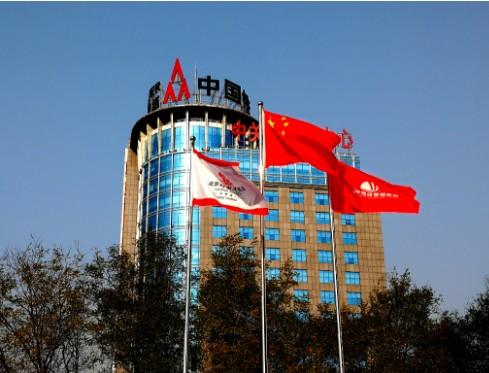 中国铁塔跨行业业务增长强劲,将继续加快发展步伐把握4G和5G布的发展机遇