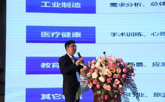 中国移动5G赋能VR产业,解决了VR发展的两大痛点