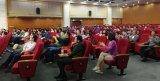 物联网和通信技术论坛在上海正式召开