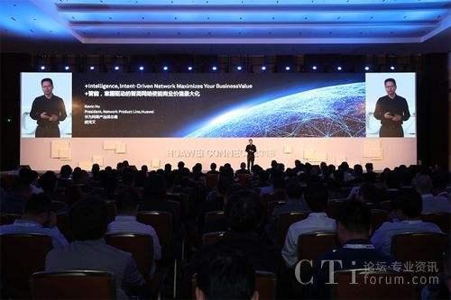 """华为面向5G发布了""""1+1""""解决方案,助力运营商克服5G网络部署的难题"""