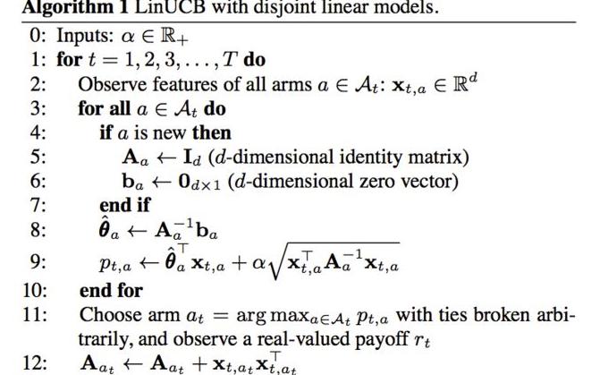 浅析LinUCB算法的流程和优点