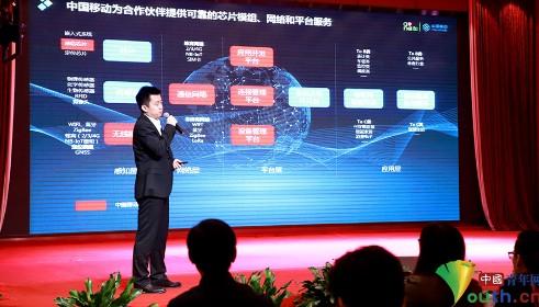 中國移動將快速提升NB-IoT的城區覆蓋,進一步...