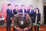 """瑞鼎科技在昆山开发区正式投入运营,为当地打造""""强芯亮屏""""产业"""