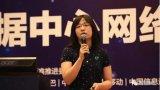 中国移动网络转型,打造未来网络架构