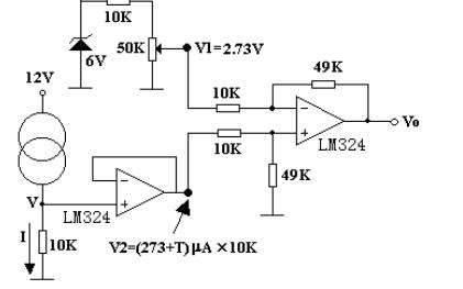 单片机实训之水温控制系统和电子万年历及电子显示屏设计的资料概述