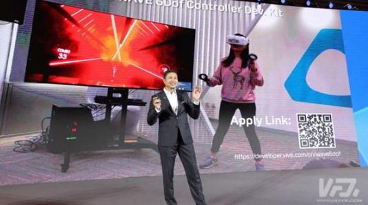 HTC正式发布6DoF控制器,目前只提供开发者套...