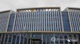 韩国警方抓获7个携带OLED技术的跳槽员工