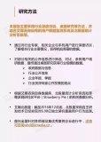 中国人工智能产业分析:独角兽集中地,人才储备是制约的关键
