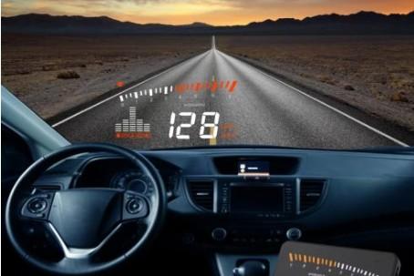 大陆集团推出采用波导技术的汽车HUD的全彩演示器