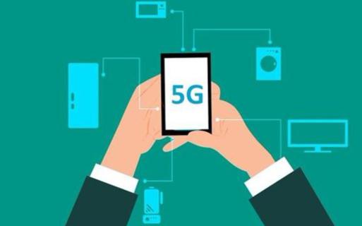 闻泰联手高通:将首发5G手机、笔记本和IoT产品