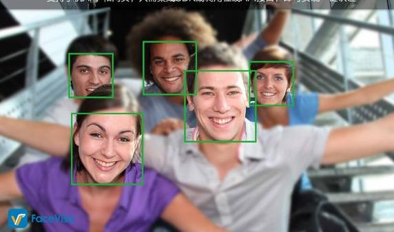 中国首个使用人脸识别技术自助乘机通关系统落地上海