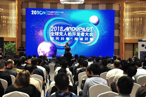 ArduPilot全球無人機開發者大會開幕若聯科...