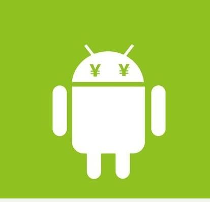 安卓系统收费标准出炉并落地执行对谷歌来说意味着什...