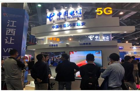 中国电信在南昌成功实现了跨省5GVR全景高清直播