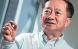 中芯独董蒋尚义在宁演讲踩空舞台缝隙意外跌落扭伤