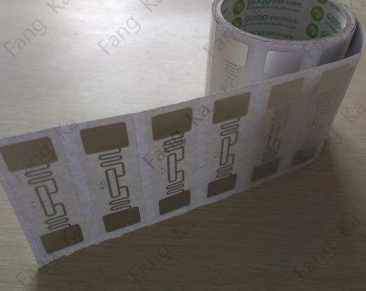粘贴在金属表面也可实现高读取精度的RFID标签可正反读取