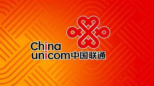 中国联通前三季度财报显示,截至9月底利润为87....
