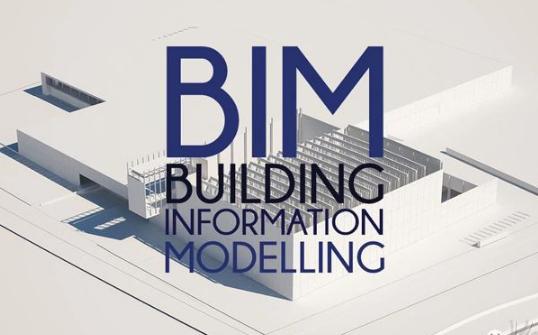 通过将BIM和增强现实相结合,建筑行业能获得更高的产出