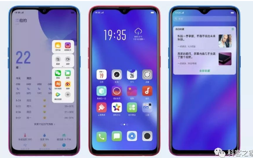 """千元購機指南:小米、榮耀、OPPO三個""""首款""""簡..."""
