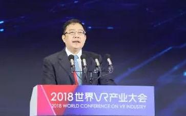 华为彭中阳:VR带动万亿级产业,带给人们诗和远方