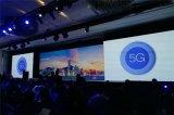 在香港举行的4G/5G峰会高通都公布了哪些新消息