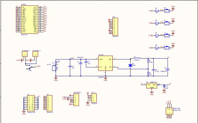 舵机版机械臂底PCB板详细电路原理图资料免费下载
