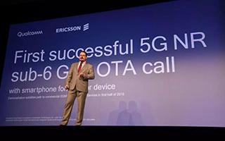 高通4G和5G峰会在香港召开 5G进展三大重磅新闻发布