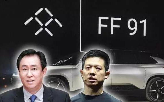 恒大违约致FF被迫对全员降薪20%,贾跃亭只领1美元年薪